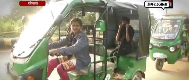 Women-run Electric Autos in Dantewada